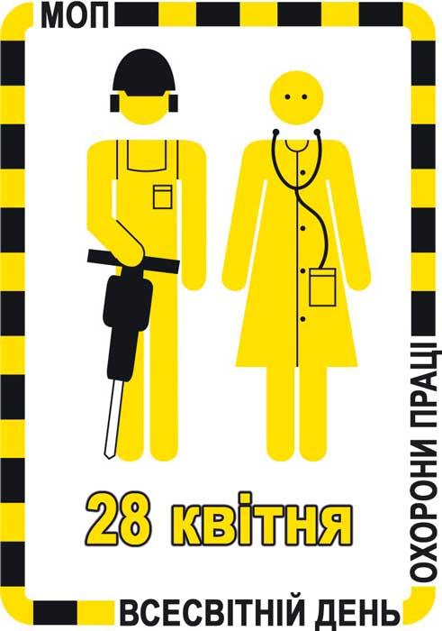 http://fsnvkot.ucoz.ru/mot_emblema.jpg